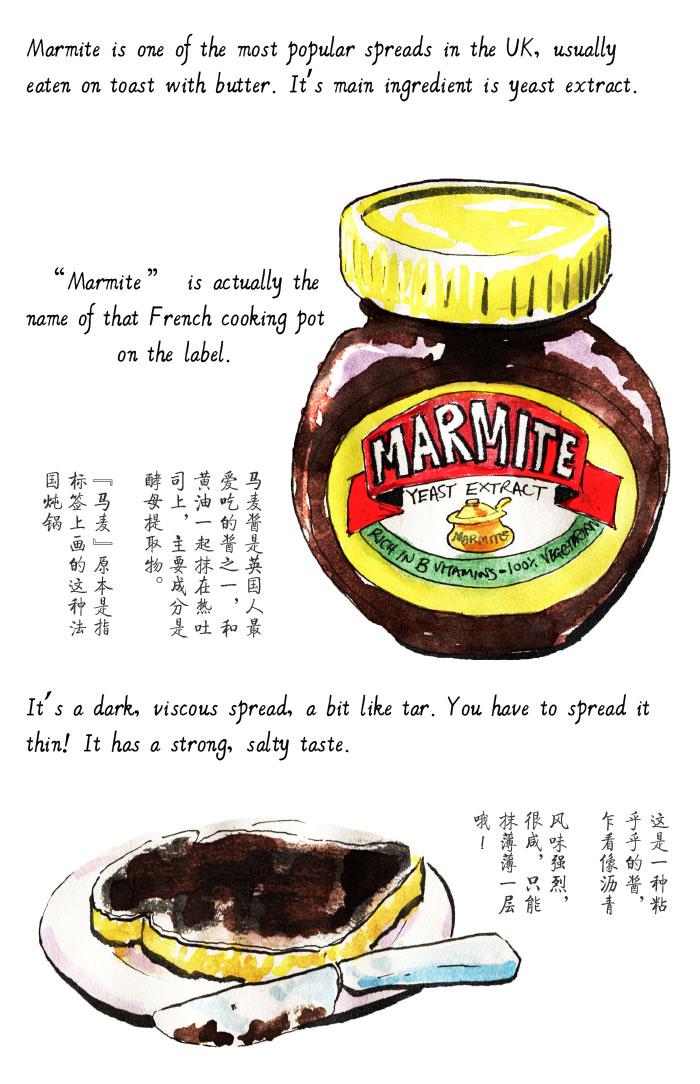 jason_pym-marmite_01