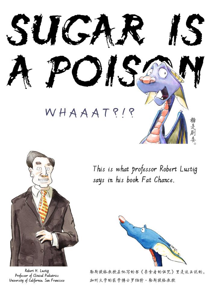 jason_pym-sugar_poison_01