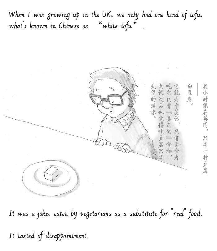 jason_pym-tofu01