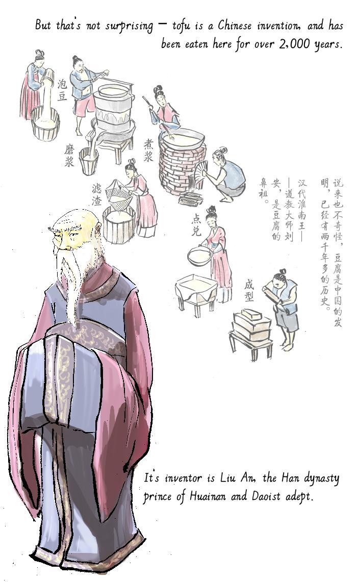 jason_pym-tofu03