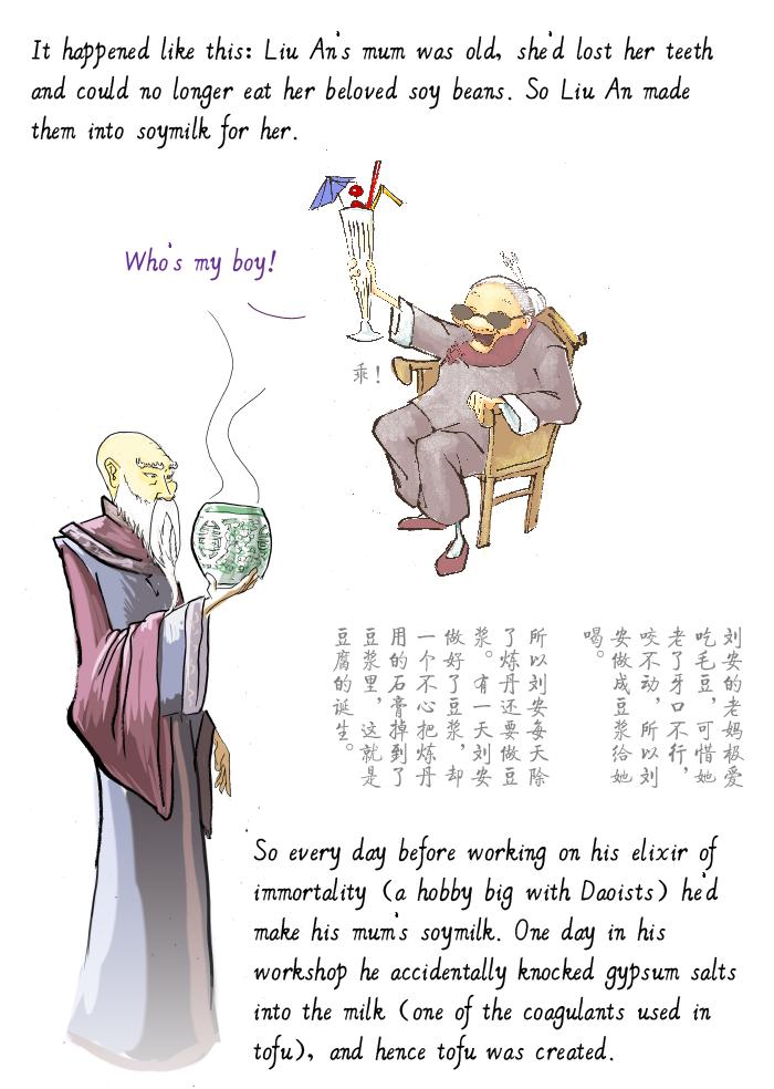 jason_pym-tofu04
